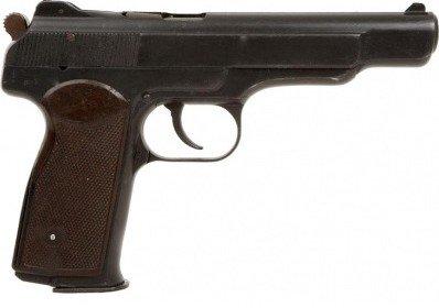Stechkin automatic pistol
